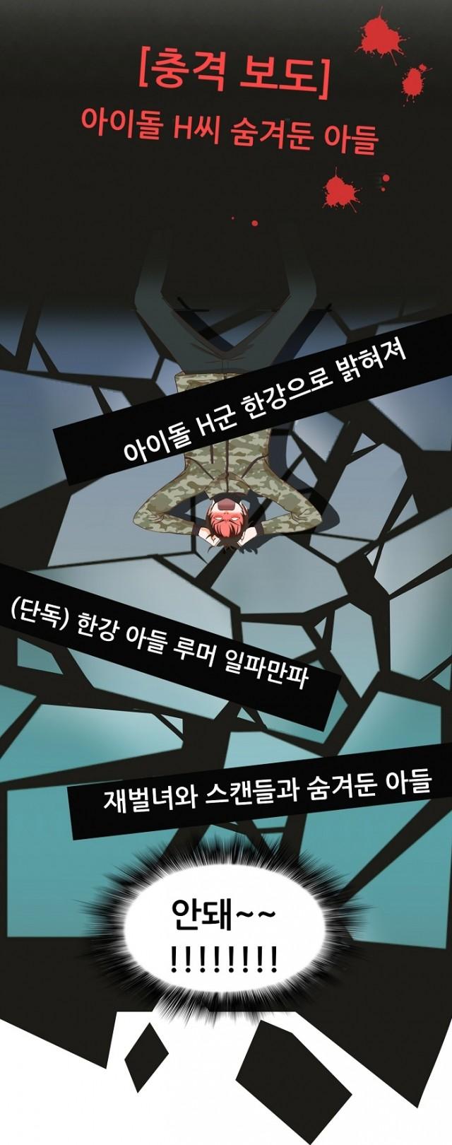 daum_net_20190929_232723.jpg