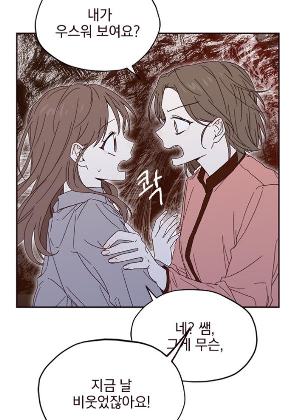 사랑과 평강의 온달10