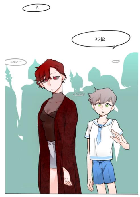[웹툰 리뷰]천왕 마왕 결혼한 만화 - 덤보