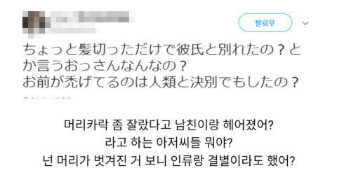 [웹툰 리뷰]썅년의 미학 - 민서영