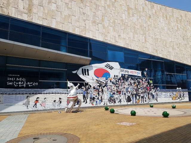 한국만화박물관 3.1운동 100주년 기념 벽화