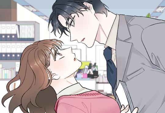 키스해주세요