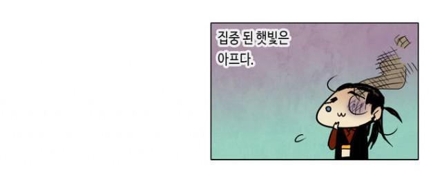 [웹툰 리뷰]저승GO - 최가은