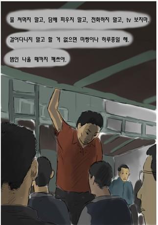 [웹툰 리뷰]뷰티풀 군바리 - 설이 윤성원