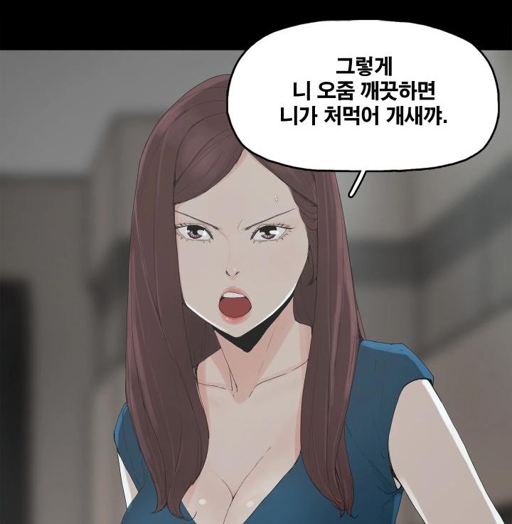 [웹툰 리뷰]대리모 - 김홍태 태발 TB Production