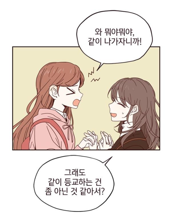 사랑과 평강의 온달5