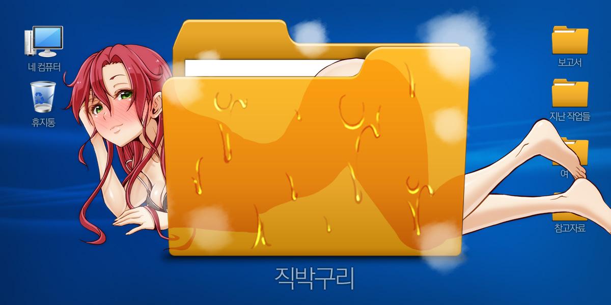 [웹툰 리뷰]시크릿 직박구리 - 이현민