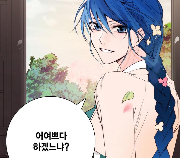 [웹툰 리뷰]채홍사 - STORYLAB(스토리랩) 오트 헤드플레이