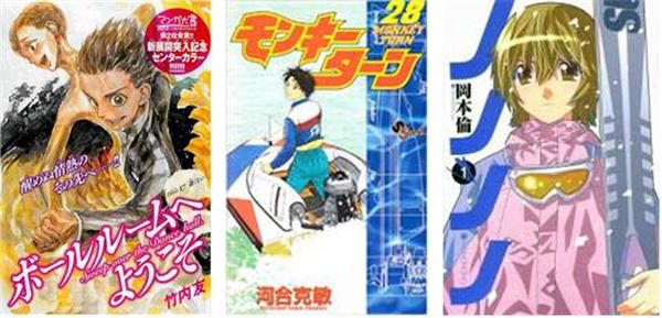스포츠 만화, 일본 만화를 만들어낸 주력장르