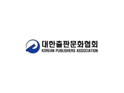 대한출판문화협회, 레진코믹스 사태 실태 조사단을 발족
