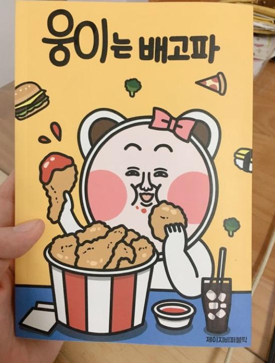 박웅 작가님 (4).png