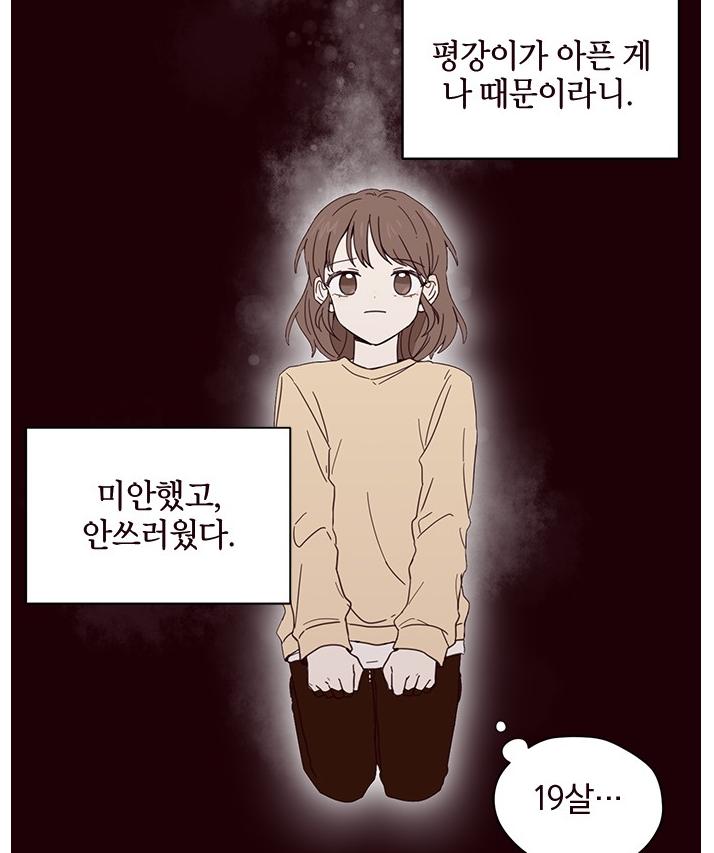 사랑과 평강의 온달4