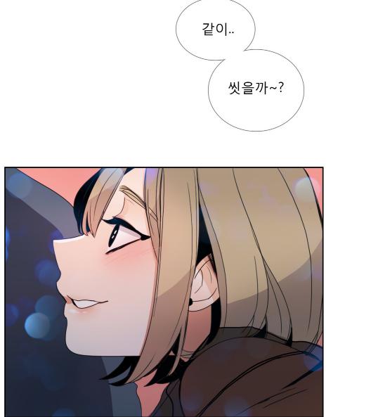 [웹툰 리뷰]톡투미 - 은별