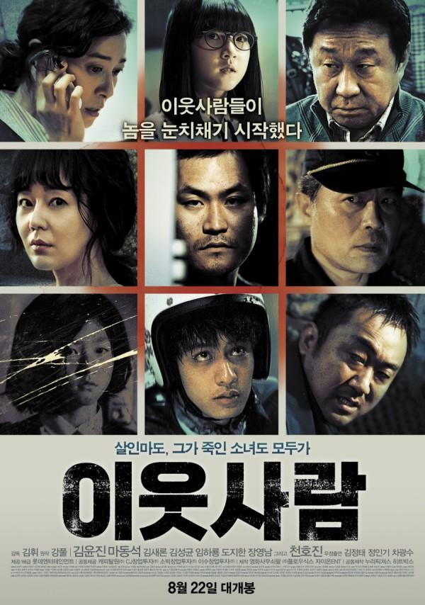 movie_imageCAQ1AGN1.jpg