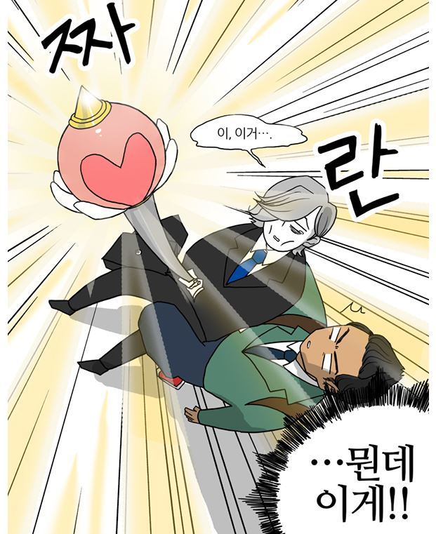 변신!후뿌뿝.JPG