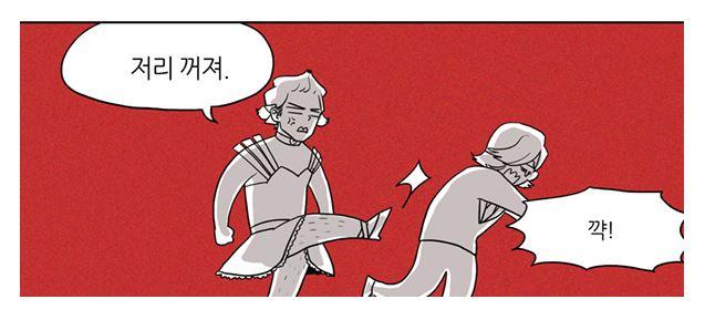 변신!후뿌뿝3.JPG