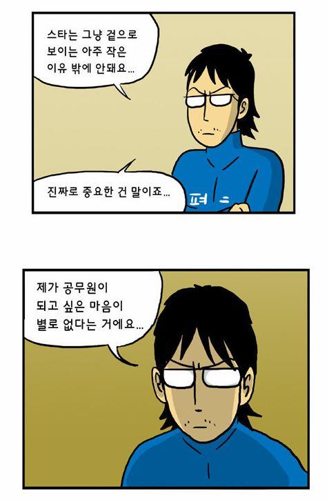 무한동력3.JPG