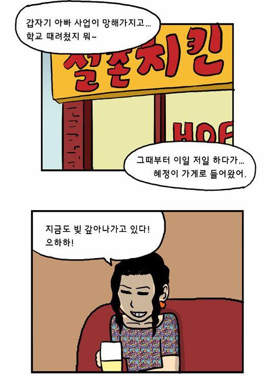 무한동력4.JPG