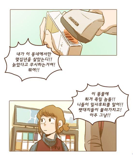 진주3.JPG