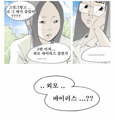 삼봉이발소_하일권.JPG