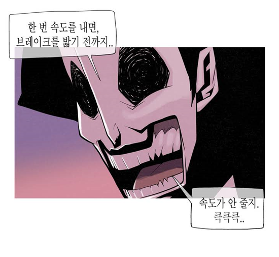 resize크루즈2.PNG