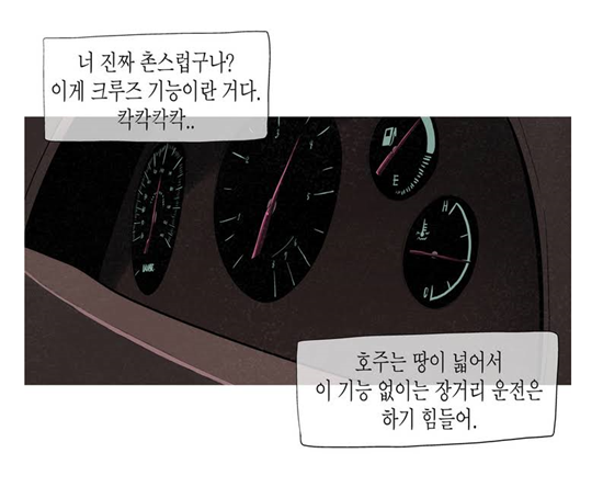 resize크루즈1.PNG