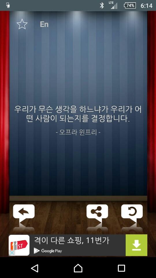 명언앱.jpg