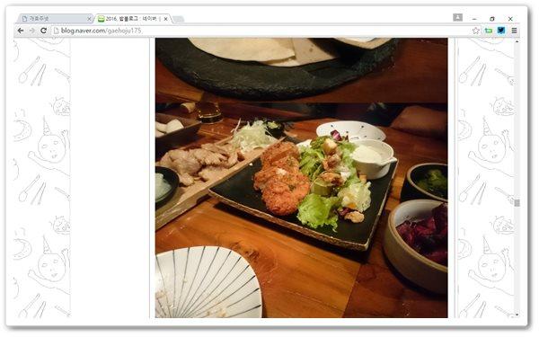 개호주밥블로그.jpg
