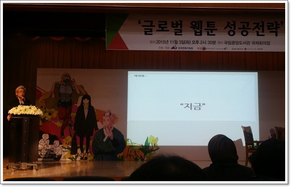 Naver_Global_Challenge_fig7.jpg