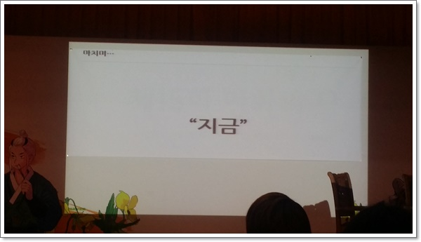 Naver_Global_Challenge_fig6.jpg