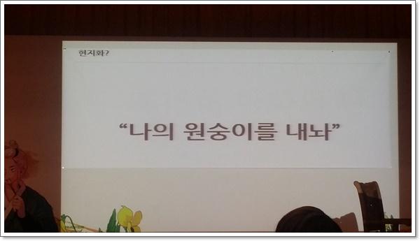 Naver_Global_Challenge_fig4.jpg