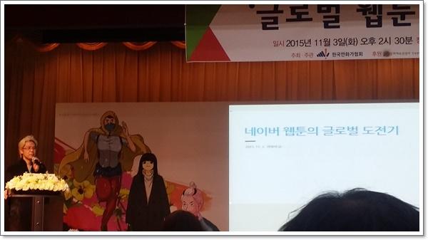 Naver_Global_Challenge_fig1.jpg