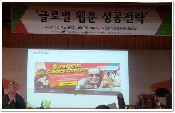 Naver_Global_Challenge_fig5.jpg