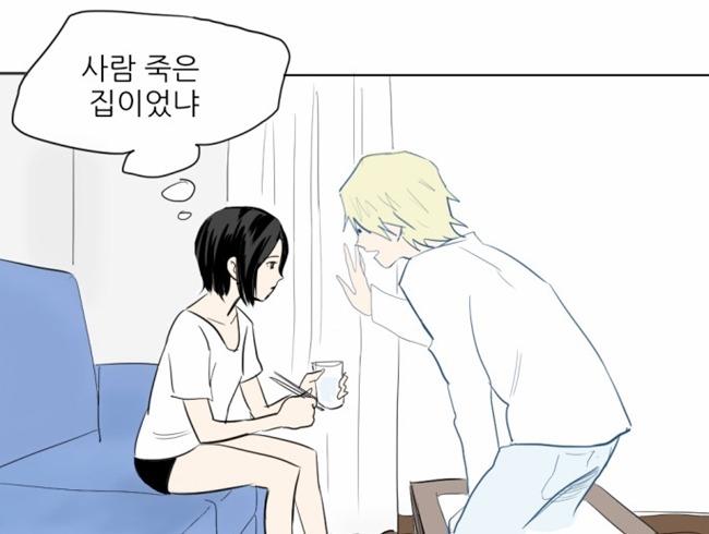 네이버_신규_웹툰_추천003.jpg