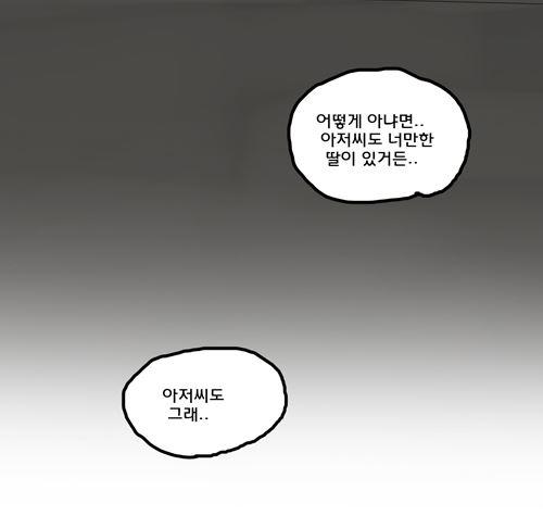 무빙(4).JPG