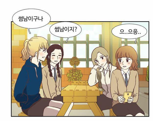 소녀의_세계_모랑지_1.jpg